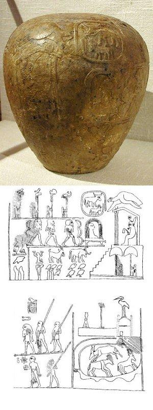 Narmer Mace Head