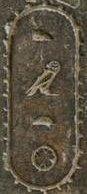 Hieroglyphics of kmt - Kemet - Egypt