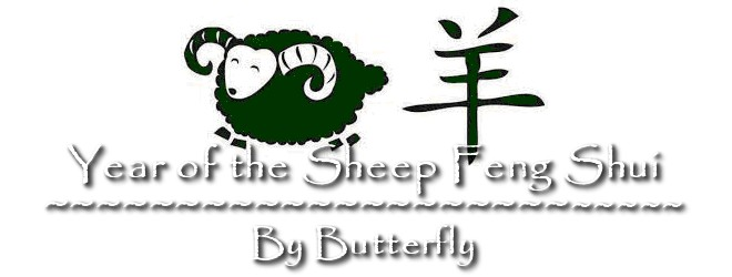 2015 Year of the Sheep Feng Shui