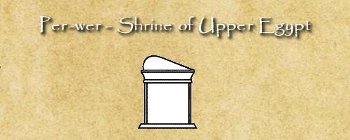 Per-wer Shrine